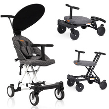 Portable Folding Baby Stroller Lightweight Cart Baby Four Wh