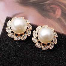 2019 Minimalist Products Windmill Stud earring Women's crystal Big Pearl Earrings Cool Versatile Flame Elegant(China)