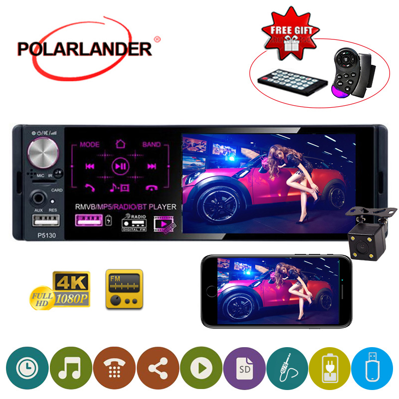 4.1 Touch Bluetooth Car Radio 1 Din Autoradio Stereo Audio MP5 Video Player USB MP3 TF ISO In-dash Multimedia Player image