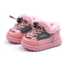 Winter 2019 girls uggs childrens fashion ankle boots with fleece warm baby cotton-padded shoes