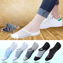 GUIME HOUSE 5Pairs/Lot No Show Socks Men Cotton Sock Slippers Non-slip Silicone Summer Soft Breathable Ankle Invisible Boat