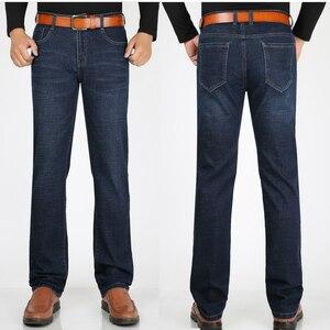 Image 4 - Мужские джинсы 120 см, зимние вельветовые джинсы, высокие мужские брюки, прямые Стрейчевые длинные брюки, Длинные Теплые повседневные брюки
