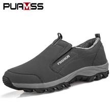 Mannen Winter Warme Casual Schoenen Outdoor Laarzen Sneaker 2019 Nieuwe Mode Comfortabele Winter Laarzen Warmte Loafers Schoenen Mannen Botas(China)