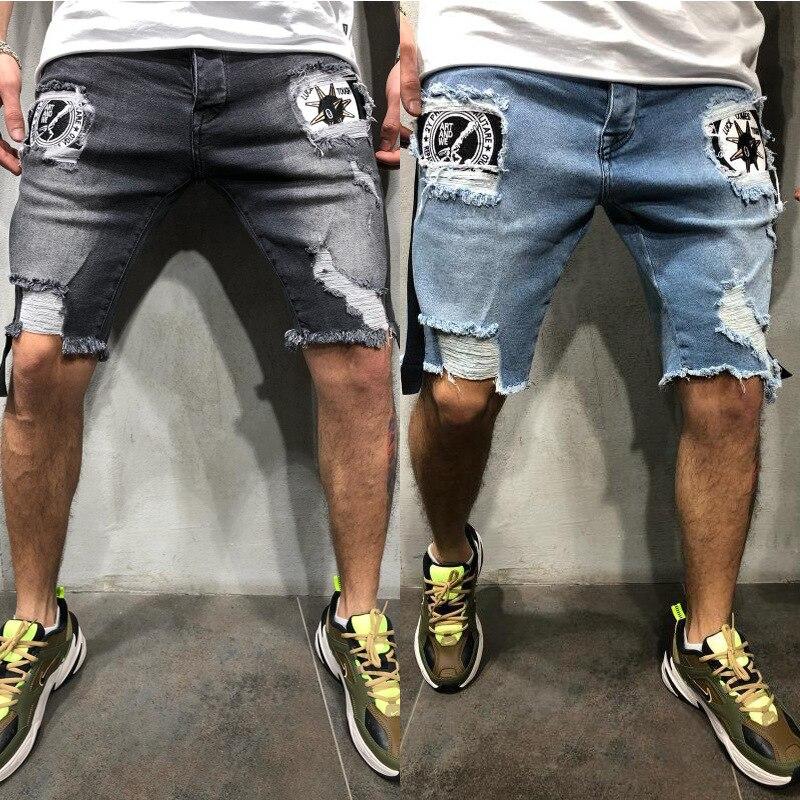 Mens Casual Slim Fit Hip-hop Denim Chino Shorts Super STRETCH Skinny Slim Summer Half Pant Cargo Jeans Shorts