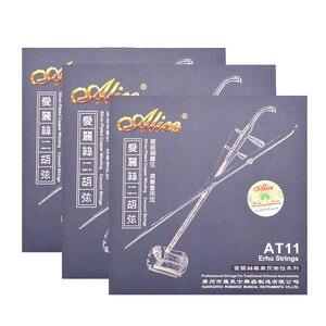 5 комплектов Alice AT11 Erhu String 1st-2nd посеребренные медные проволочные обмотки для Erhu
