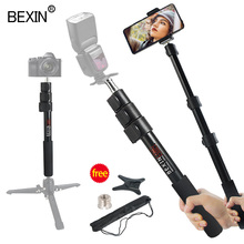 Acessórios do flash de bexin 102cm portátil handheld flash bracket 1/4 parafuso interface fotografia suporte de luz foto haste de suporte