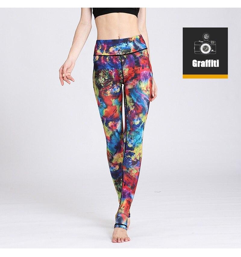 sports leggings (3)