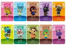 Amiibo Card NS игровая серия 1 (001 до 040) карточка для скрещивания животных