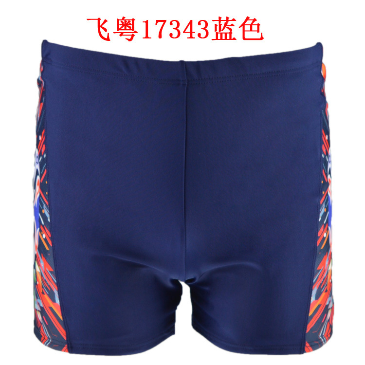 Fertilizer-Swimming Pants Fei Yue Top Grade Elastic Men AussieBum Lace Fertilizer-Pants 17343