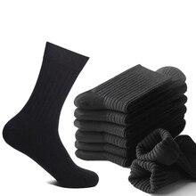 2020 عالية الجودة 100% بتمشيط القطن الرجال فستان الجوارب أكبر زائد size43 46 الخريف الشتاء الأسود جوارب ضغط للرجال هدايا