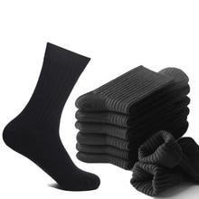 2020 de alta qualidade 100% penteados algodão masculino vestido meias maior plus size43 46 outono inverno preto compressão meias para presentes