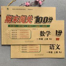 2 книги новая версия китайская математическая тестовая бумага