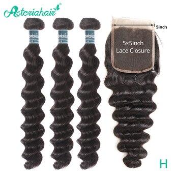 Mechones profundos sueltos con 5x5 cierre parte libre cabello humano brasileño 3 mechones con cierre extensión de cabello Remy cabello Asteria