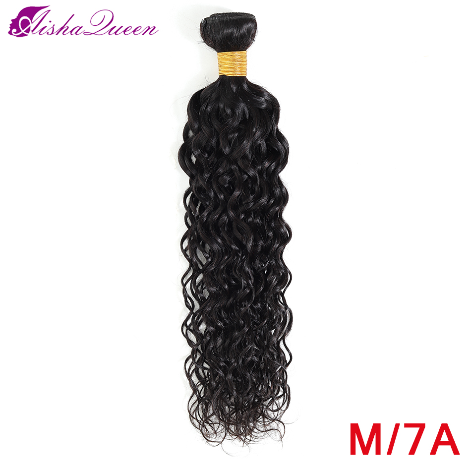 Aisha Queen Brazilian Water Wave Bundle Medium Ratio 8-26