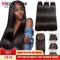 Супер волосы double Drawn бразильские необработанные прямые человеческие волосы пучки с закрытием 100% волос Weave Megalook