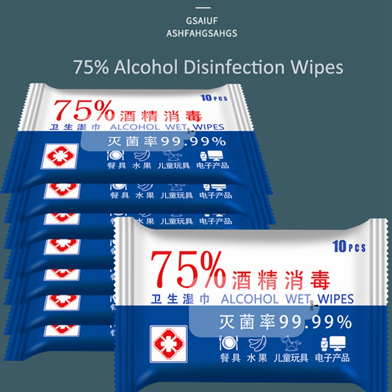 10pcs Alcohol Disinfection Alcohol Swabs Pads Tableware Furniture Office Supplies Phone Disinfection 75% Alcohol Cleaning Wipes