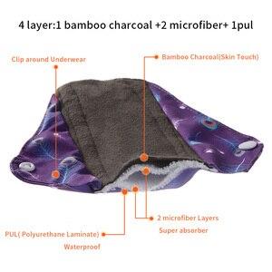 Image 5 - [simfamily]10PCS bamboo charcoal Sanitary Pads Regular Flow pads Reusable Health Menstrual Cloth Pads