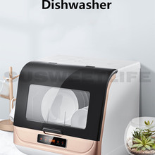 Интеллектуальная Автоматическая Посудомоечная машина бытовая и коммерческая настольная Бесплатная установка маленькой сушильной посудо...