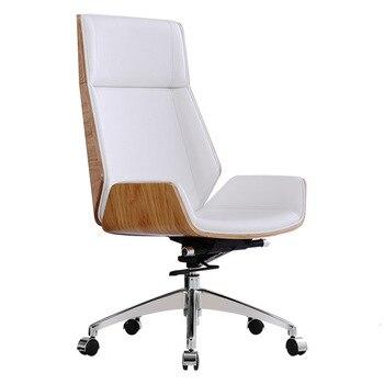 椅子高仕事オフィスコンピュータチェア家庭本革クラス椅子ボス回転椅子会議椅子
