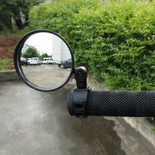 Bicycle Rearview Handlebar Mirrors Cycling Rear View MTB Bike Silicone Handle Mirror