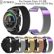 26mm Quick Release strap For Garmin Fenix 5X/5X Plus classic replacement band For Garmin Fenix 3/3 HR Watch band accessories