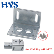 HYS Motor Bracket for JGY370 Holder All-Metal DC 12V 24V 12 Volt V Worn Gear 4632-370 Fixed Brackets DC12V JGY 370