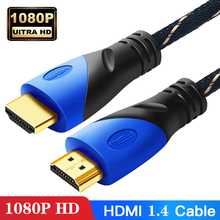 HDMI Cable High Speed video cables Cabo HDMI Cord 1.4V 1080P for PS4 Computer switcher adapter 0.5m 1m 1.5m 2m 3m 5m 10m 12m 15m