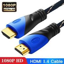 สาย HDMI ความเร็วสูงวิดีโอ Cabo สาย HDMI 1.4V 1080P สำหรับ PS4 คอมพิวเตอร์อะแดปเตอร์ 0.5 M 1m 1.5m 2 M 3 M 5 M 10 M 12 M 15 M