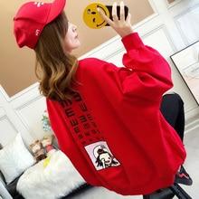 Oversized Autumn Female Lantern Sleeve Cartoon Print Cute Hooded Fashion Harajuku Women Fleece Hoodies Sweatshirts