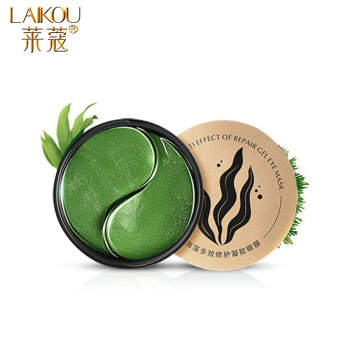 LAIKOU Collagen Green Eye Mask Hydrogel Gel Patch Face Skin Care Relieving Bags Anti Wrinkle Dark Circles