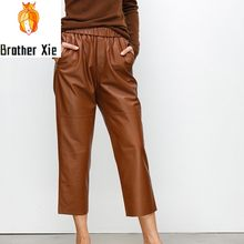 Brand New Women Black Casual Elastic Waist Wide Leg Harem Pants Genuine Leather Boyfriend Loose Fit Trousers Female Pants(China)