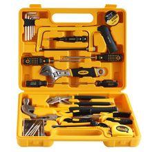 Home Tool Box Organizer Travel Steel Toolbox Metal Storage Box Large Toolbox Transport Case Instrument Boite Outils Tools Eg50gj
