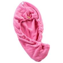 Dry Hair Towel Cap Super Absorbent Microfiber Soft Quick Dry Turban Bath Shower Head Towel LB88 lx 9009 cozy fiber bath towel shower cap deep pink