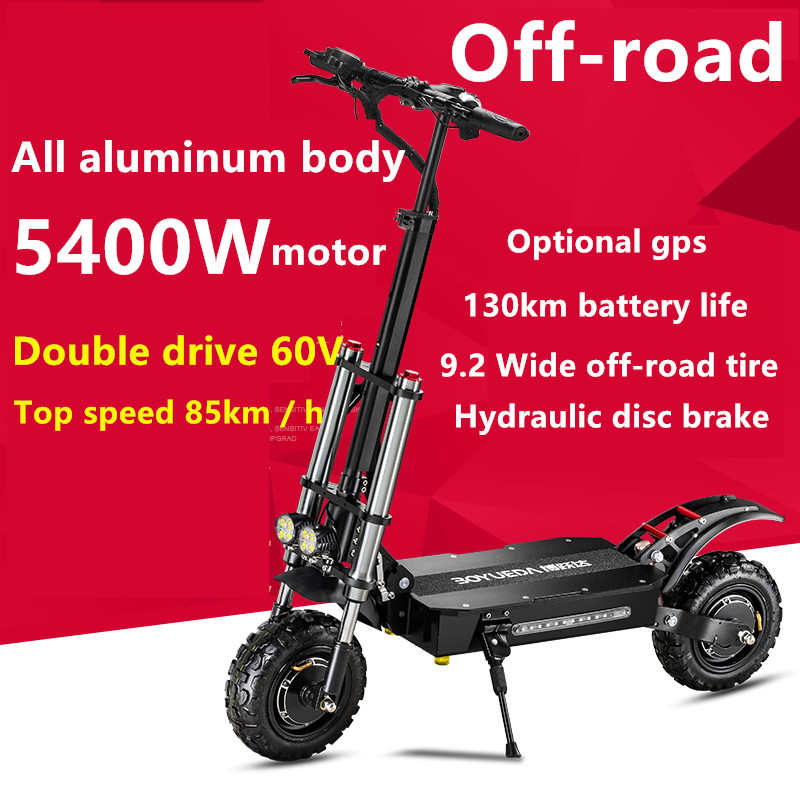 Free Shipping 11 Inch 60V5400W Electric Scooter High Speed Off-Road Dual Drive Folding Electric Vehicle