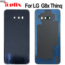 """Lg g8x ため thinq バッテリーカバーケース背面パネルの交換 6.4 """"lg g8x thinq バックガラス LMG850EMW バッテリーレンズ"""