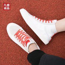 2020 New Vancl Men's High Patchwork Canvas Shoes Sneakers Fashion Casual Comfort