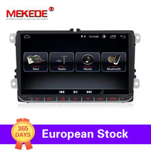 HD 9inch Car Radio 9'' Android 8.1 Vehicle GPS Navigation DVD For VW Golf Polo Passat Beetle Touran Jetta For SKODA For SEAT(China)