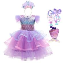 Детский Костюм Русалки Ариэль, комплект для косплея, свадебная одежда для маленьких девочек на Хэллоуин