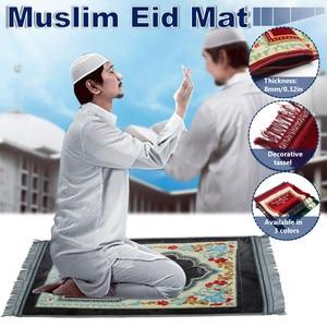 Image 1 - 80X120cm Prayer Mat Muslim Cashmere like Thicken Blanket Salat Musallah Prayer Rug Namaz Islamic Praying Mats