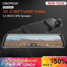 2K 1440P 12 Inch Dash Cam Streamen Media Auto Dvr Achteruitkijkspiegel En 1080P Achteruitrijcamera Night vision Video Recorder Auto Registrar