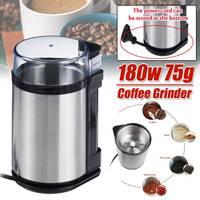180 w 스테인레스 스틸 블레이드 전기 커피 콩 그라인더 75g 가정용 주방 사무실 스테인레스 스틸 220 v 가정용 커피 메이커|전기식 커피그라인더|가전 제품 -