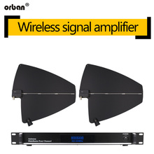 Wireless microphone signal antenna amplifier one for four professional enhancement far