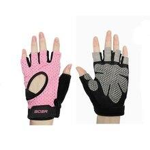 Gloves Crossfit Female Sports Gym Training Half-Finger Non-Slip Fitness Workout Bodybuilding