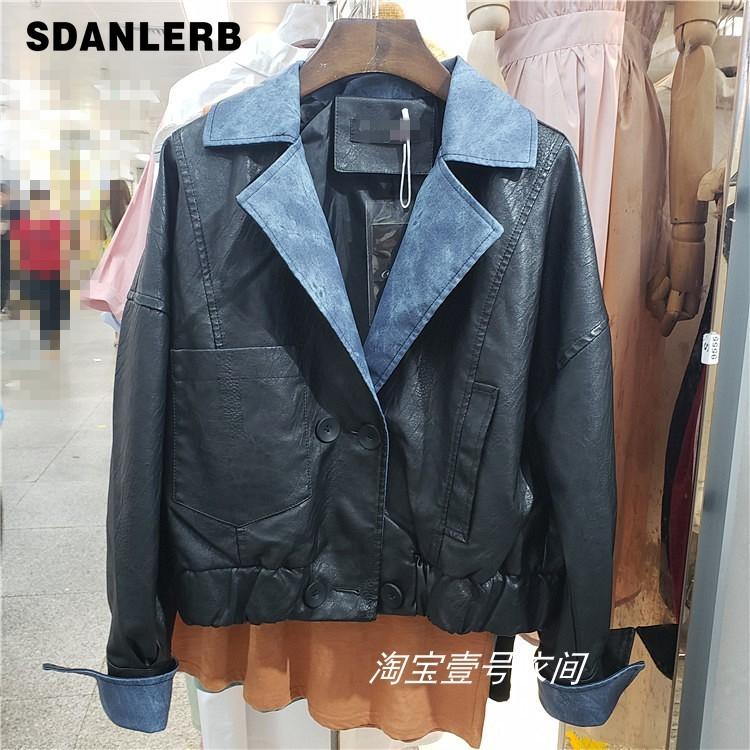 Spring Autumn Women PU   Leather   Jacket Short Style Loose Jackets Ladies Student New Big Pocket Denim Lapel Patch   Leather   Coat
