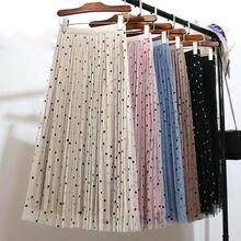 Тюлевая юбка s Женская s миди плиссированная юбка в горошек Тюлевая юбка женская Весна Лето Корейская эластичная юбка-пачка с высокой талией
