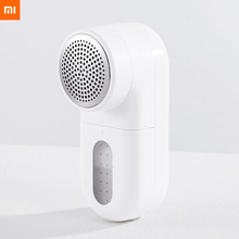 Xiaomi mijia 90 分間の作業効率的な洗浄リントリムーバートリマー 0.35 ミリメートルマイクロアークナイフネット 5 葉サイクロンカッター