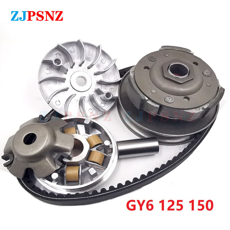 Motorcycle Belt Pulley Driven Wheel Clutch Assembly For GY6 125cc 150cc Moped Scooter Spare Parts Disc Pressure Plate Assembly