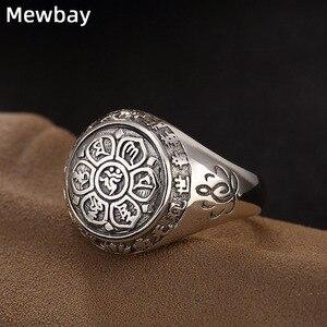 925 srebro om mani padme hum sześć sylaba Mantra buddyzm Retro Lotus pierścień obrotowy biżuteria dla kobiet mężczyzn