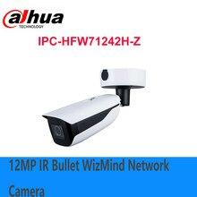 Dahua câmera venda quente 12mp ir bala wizmind câmera de rede IPC-HFW71242H-Z