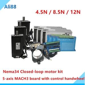 Nema 34 Closed Loop Motor Kit: